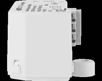 De inbouw schakel module wordt toegevoegd aan het Homematic IP systeem via het Access Point. Dit is de basis van het Homematic IP systeem.