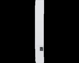 De fotocel aan de zijkant straalt infraroodlicht uit. Als deze onderbroken wordt, wordt dit gedetecteerd door de sensor van de fotocel.