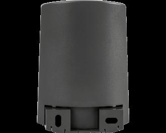 De sensor wordt met twee schroeven bevestigd aan de buitenmuur, op 1,5m hoogte in de schaduw. De schroeven en pluggen worden meegeleverd.